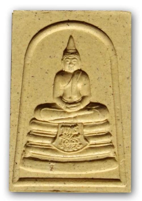 Pra Somdej Luang Por Sotorn Nuea Pong Puttakun