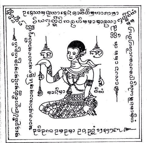 Yant Nang Kwak
