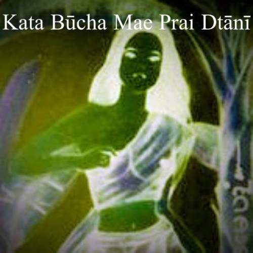 Mae Nāng Prai Dtānī Banana Tree Lady Ghost