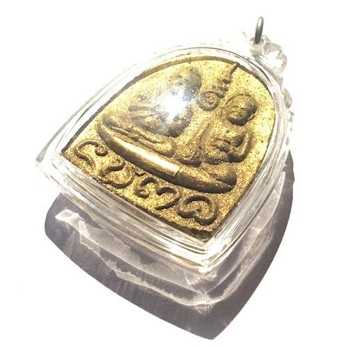 Kumarn Faed Koo Aathan Sud Hian - Nuea Pong Maha Phuudt Prai 9 Pha Cha - Gold Takrut - Kroo Ba Dech Gidtiyano 2555 BE Free Casing