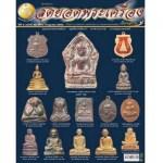 Buddhist Amulet Publications