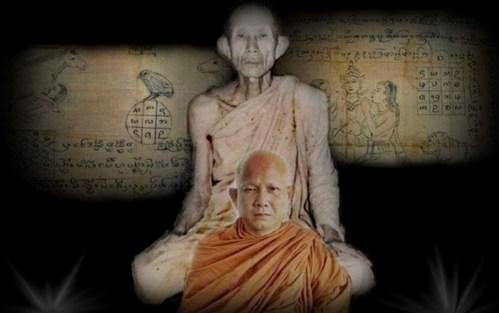 Traimas 2017 Amulets Pra Ajarn Gorp Chai
