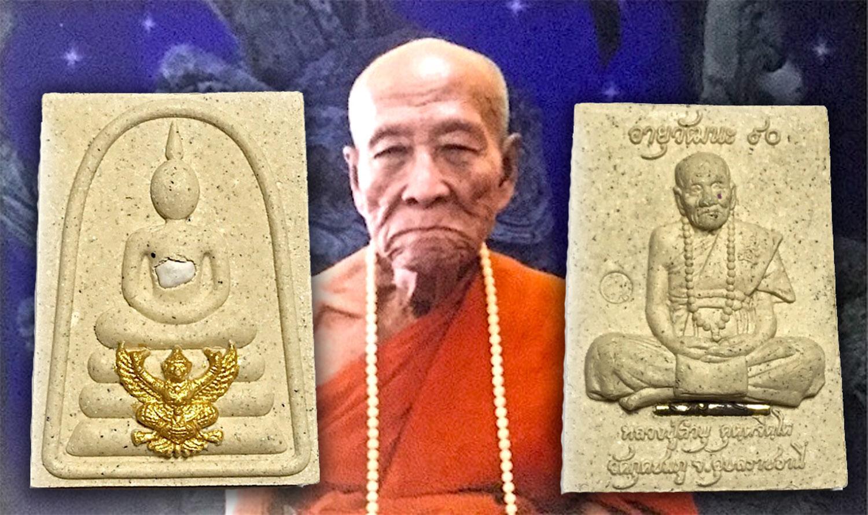 Buddha Riding Garuda Somdej Thai Amulet LP Kambu