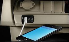 2102 Toyota Hilux Vigo comes with USB AUX ports