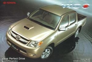 Classic Toyota Hilux Vigo 2004, 2005, 2006, 2007, 2008