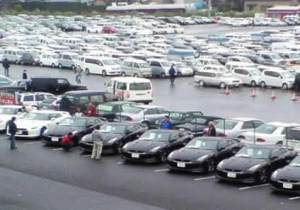 Japanese-Used-Auto-Auction