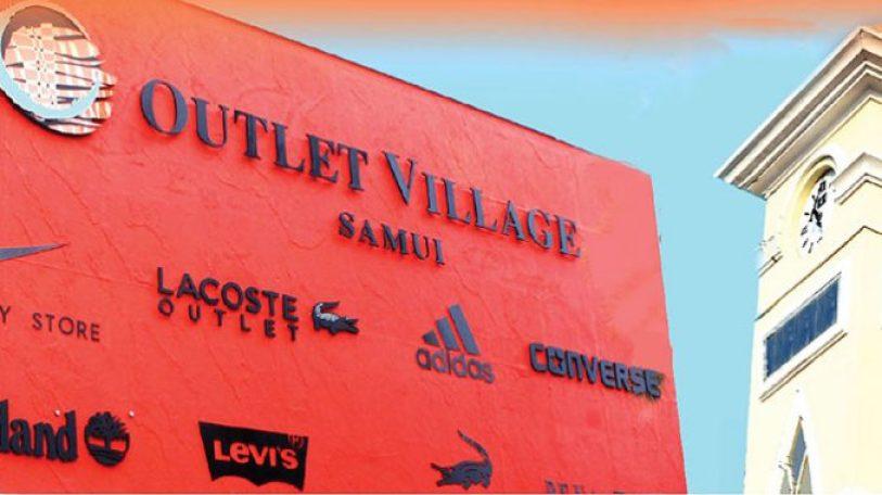 Oultet mall Pattaya
