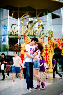 Thailand Bangkok Wedding Photography | NET-Photography Thailand Wedding Photographer