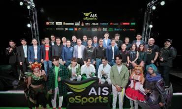 AIS Esports Platform