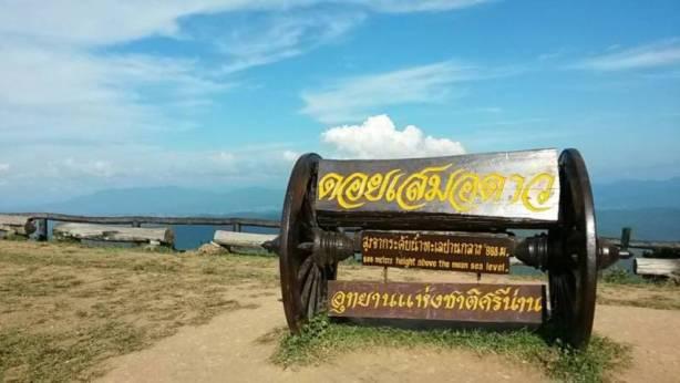 ดอยเสมอดาว เที่ยวน่าน thailandaddict ชีวิตติดเที่ยวไทย