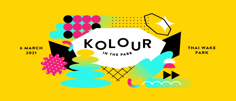 Kolour in The Park, DJ, Techno, Thailand, DJ Festival, Thai Wake Park