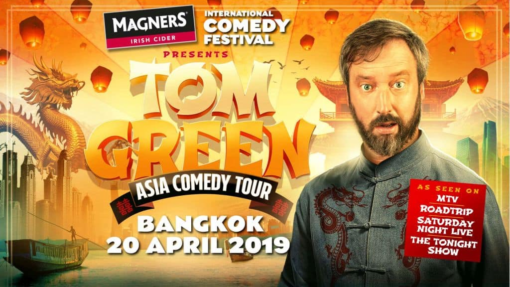 Tom Green Bangkok Phuket. Thailand Event Guide