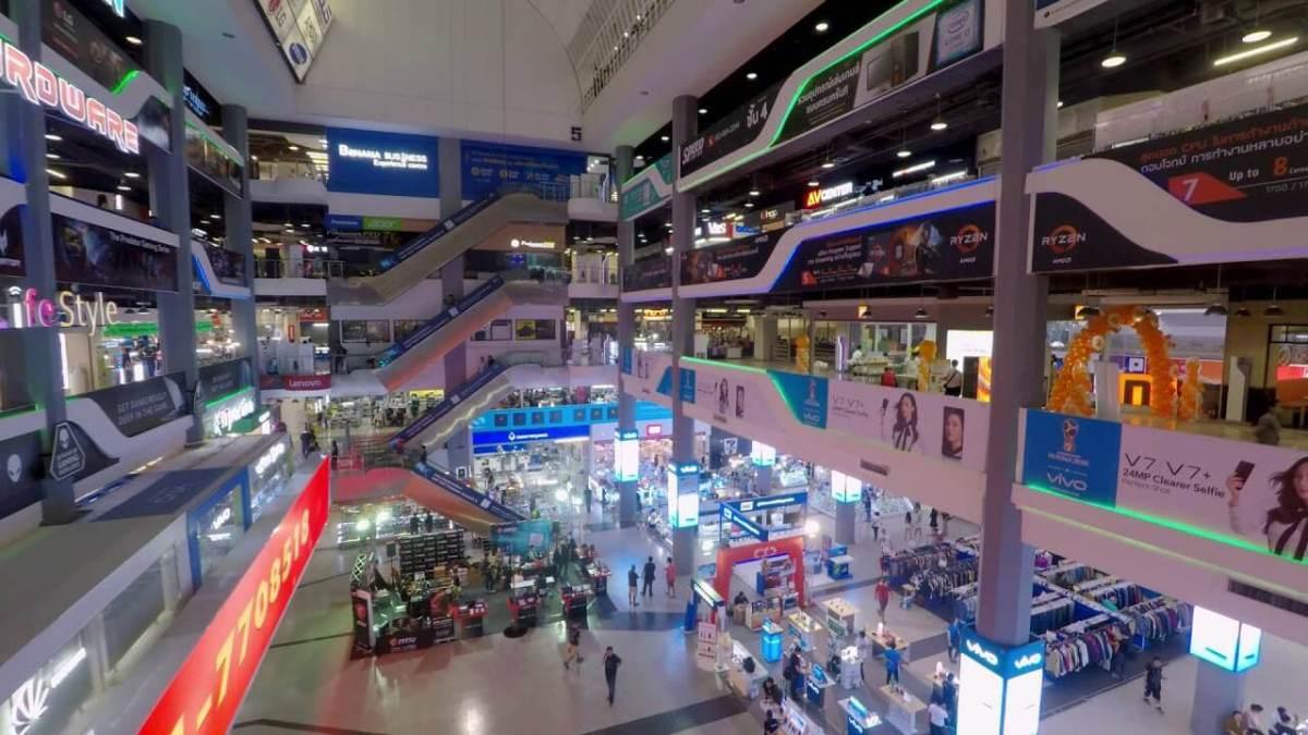 Pantip Plaza Mall Bangkok