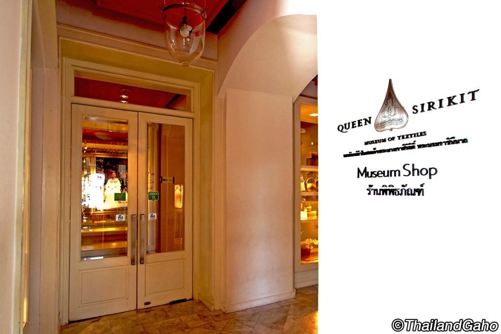 クイーン シリキット テキスタイル博物館