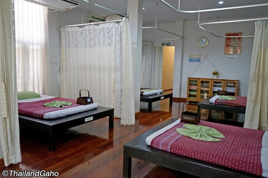アバイブーベ 病院