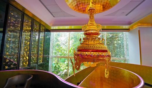 オシャ バンコク (Osha Bangkok)