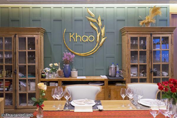 カーオ シェフズテーブル (Khao) バンコクレストラン