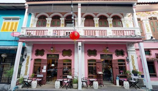 プーケット旧市街 の魅力と遊び方ガイド