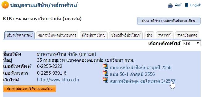screenshot.24