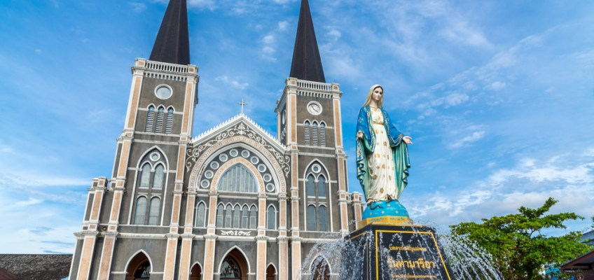โบสถ์ (Catholic Church), Chanthaburi
