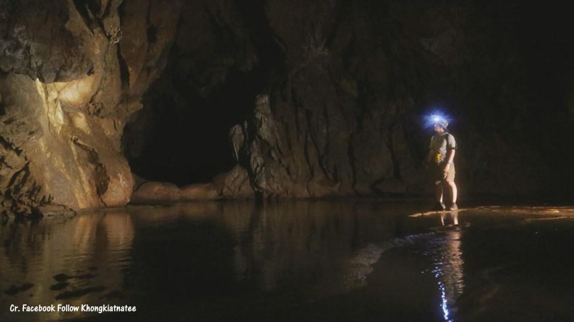 ถ้ำแม่ละนา (Mae Lana Cave)
