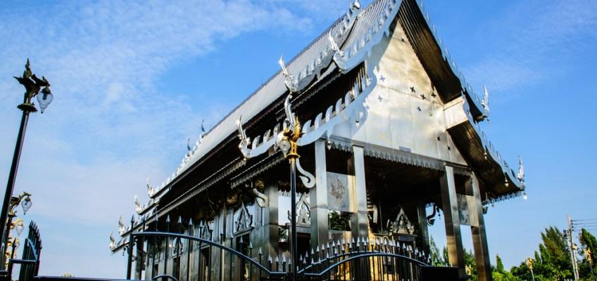 Hua Suan Temple