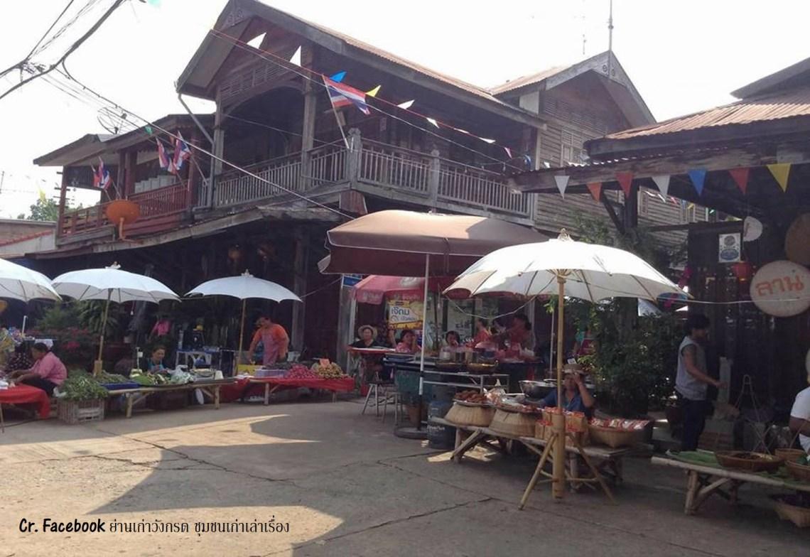 Wong Krod Market (ตลาดวงกรด)