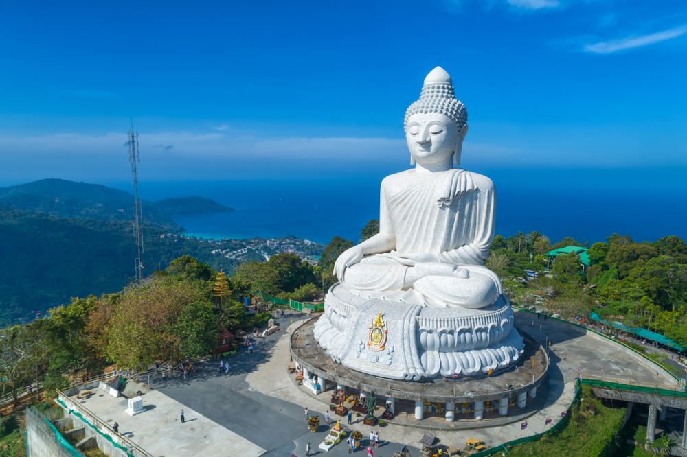Phra Buddha Ming Mongkol Ake Nakiri (พระพุทธมิ่งมงคลเอกนาคคีรี)