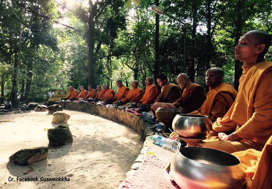 Suan Mokkh Phalaram (สวนโมกขพลาราม)