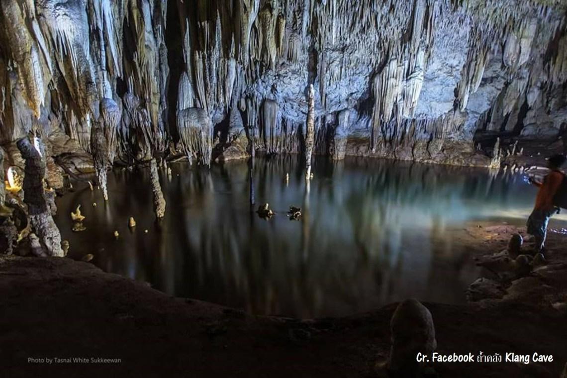 Klang Cave (ถ้ำคลัง)