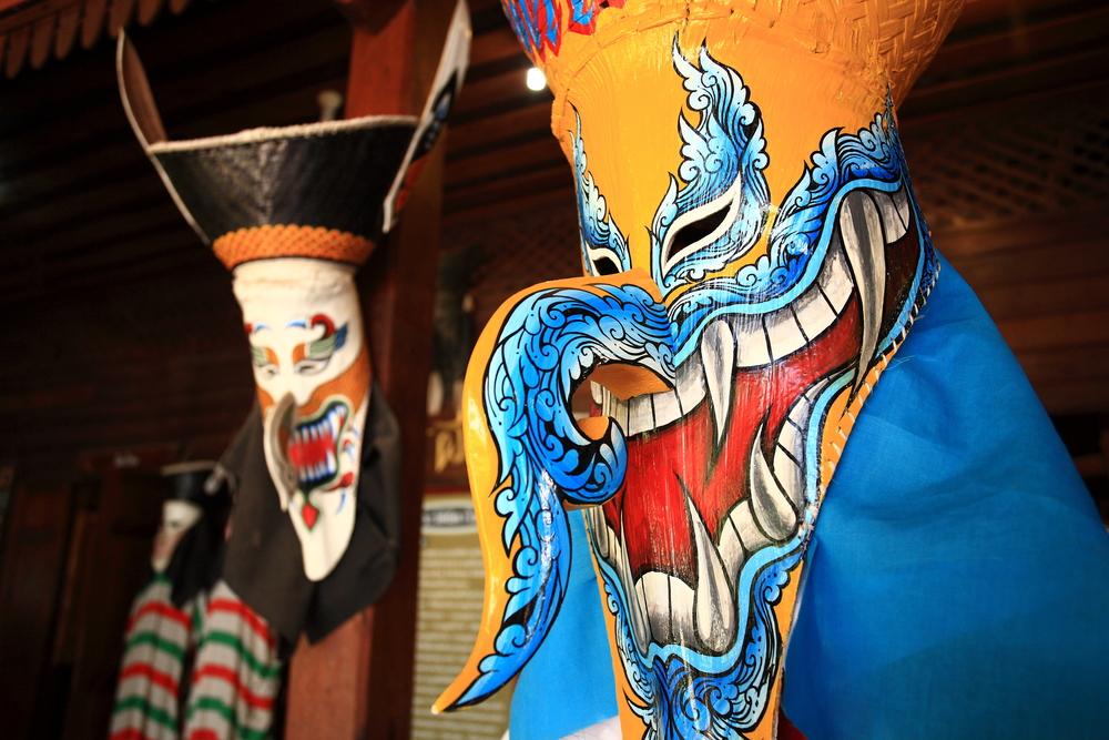 Phee Ta Khon Festival