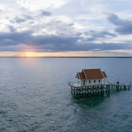 Samut Sakhon Pic (รูปจังหวัดสมุทรสาคร)