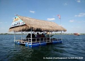 Tungkula Lake