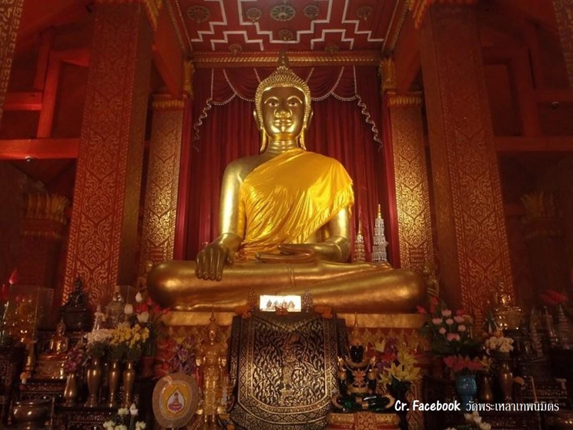 Wat Phra Lao Thep Nimit (วัดพระเหลาเทพนิมิตร)