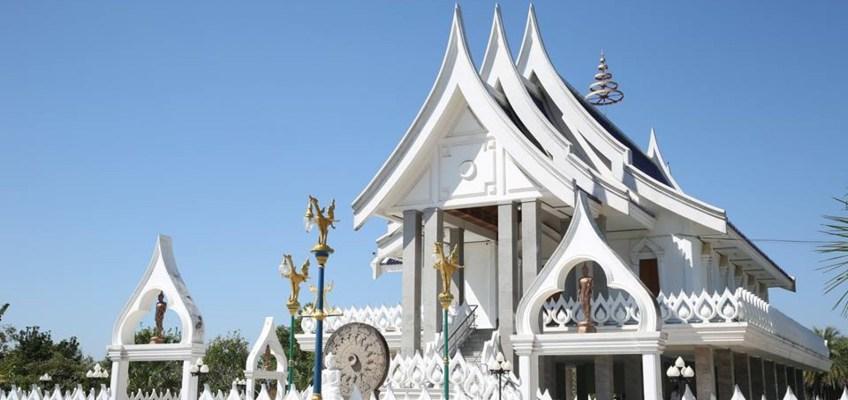 Wat Phra Phutta Bat Yasothon (วัดพระพุทธบาทยโสธร)