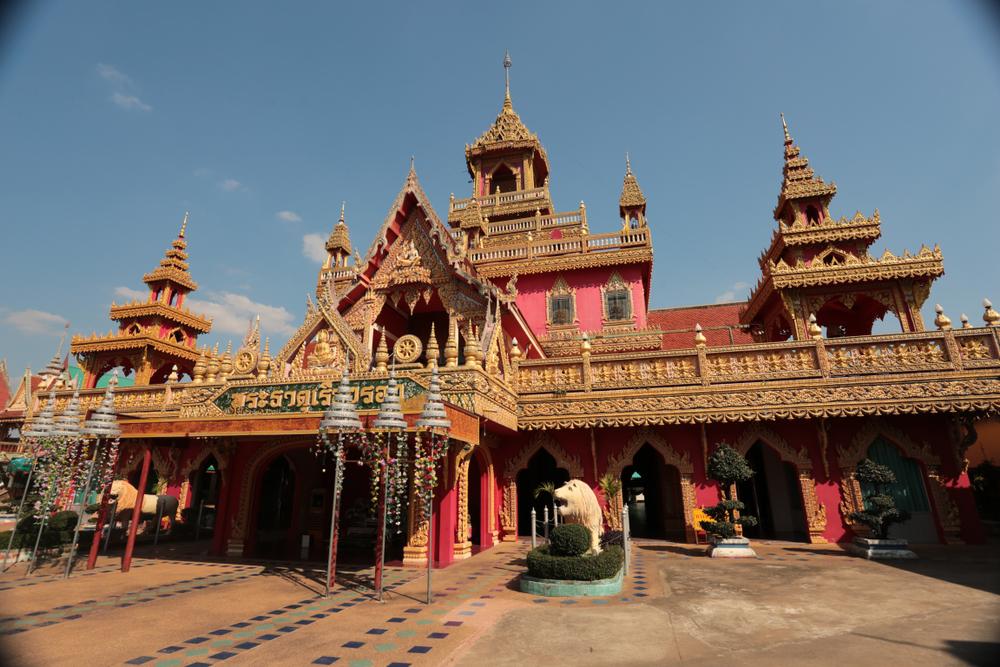 Wat Phra That Ruang Rong (วัดพระธาตุเรืองรอง)