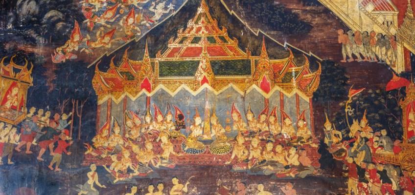 Wat Uposatharam (วัดอุโปสถาราม)