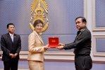 Royal Thai Army token