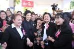 Map Ta Phut industrial estate - women