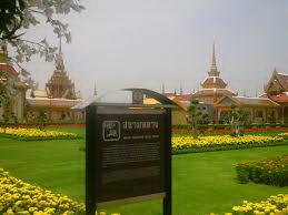 sanamluang3