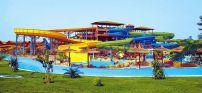 Albatros Jungle Aqua Park (аквапарк)
