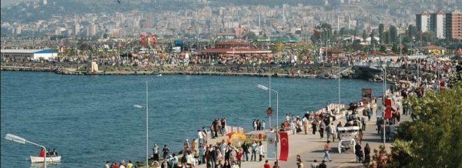 Самсун (Турция)