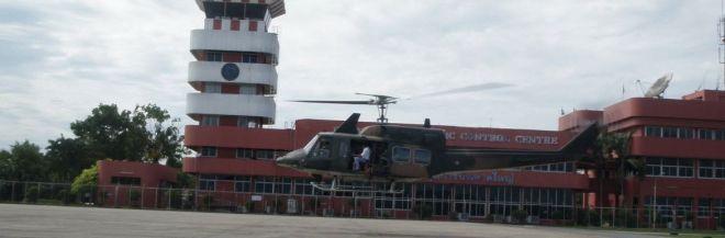 Аэропорт Хатяй