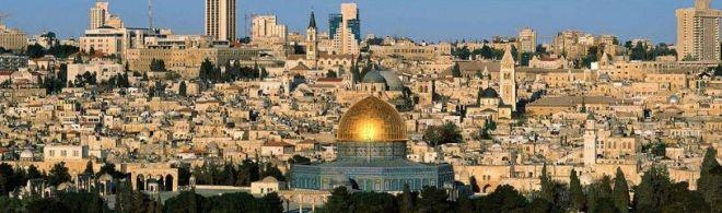 Экскурсии в Турции - Иерусалим