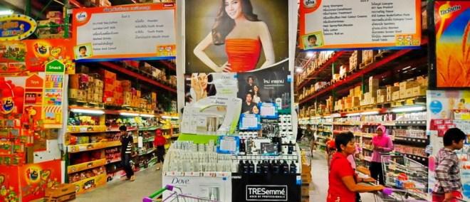 Цены в супермаркетах и магазинах