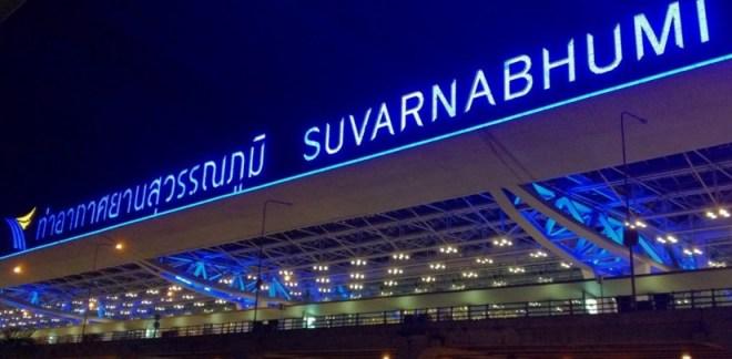 аэропорта Suvarnabhumi