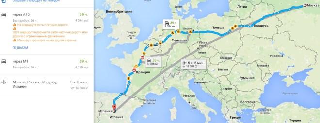 Сколько лететь до Испании - время перелета