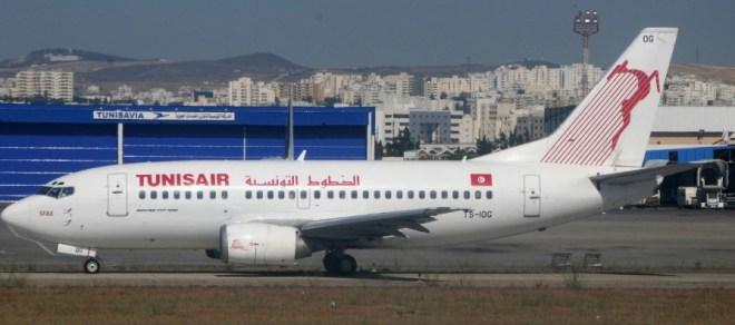 перелет в Тунис
