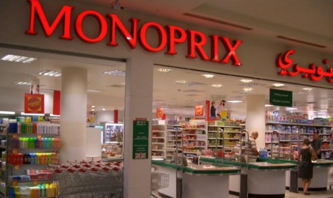Алкоголь в Тунисе - магазин Моноприкс