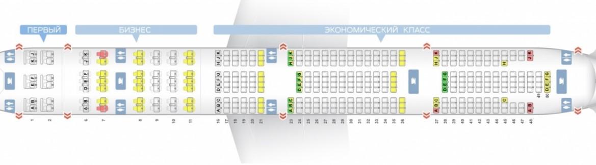 Боинг 777 схема салона норд винд